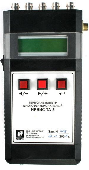 ИРВИС ТА-5.1
